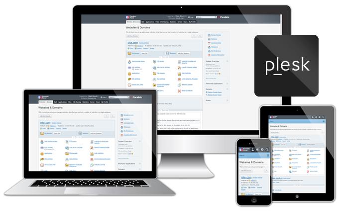 Hospedagem de sites com plesk 12.5 webplus.